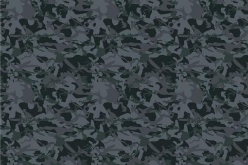 Sibirischer Nacht-Tarn - Türvorhang-Stoff Dark Grey