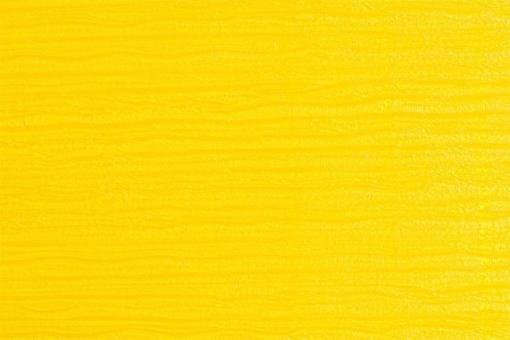 Leder Imitat - Streifenprägung Gelb
