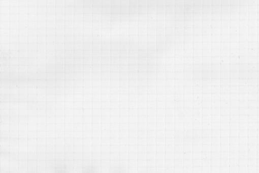 Spinnaker-Segeltuch 75 - Contender - 150 cm breit Weiß