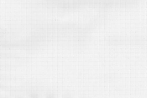 Fertig-Segeltuch - Segelboot-Stoff - angeschn. Rechteck - a: 147 x b: 150 x c: 164 cm - Weiß